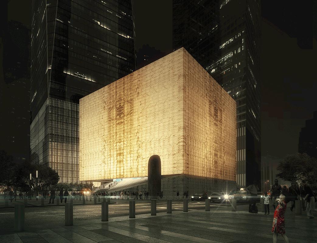 Ronald O. Perelman Performing Arts Center - New York, NY